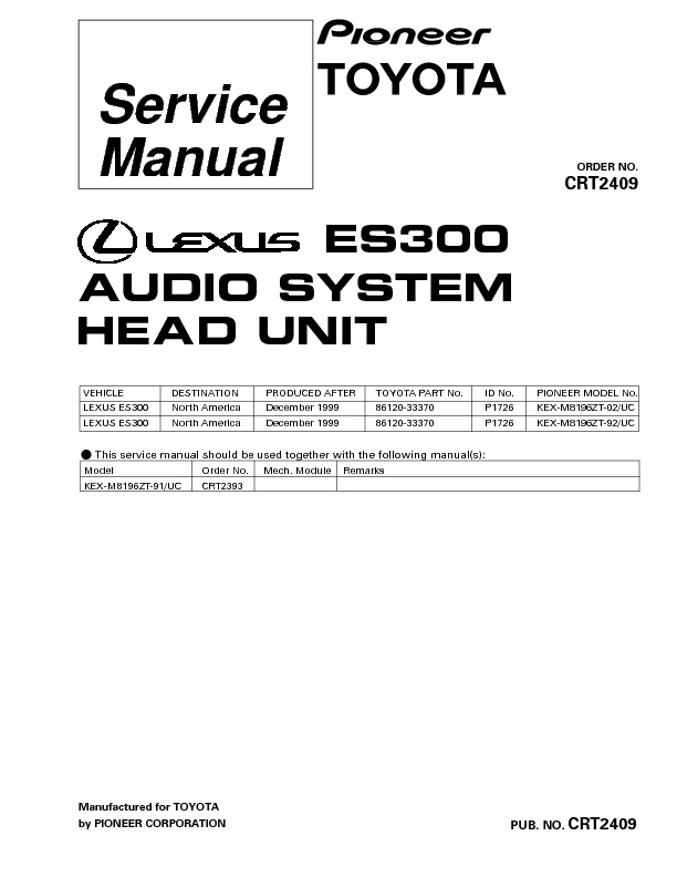 ES300 audio system head unit_suplement6.pdf
