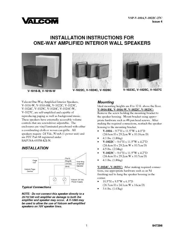 PagePac V-1023C.pdf