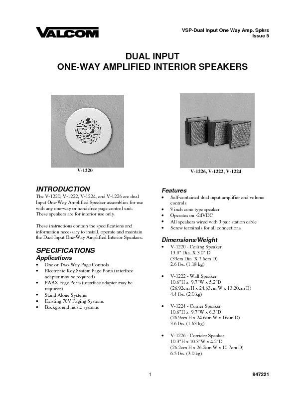 PagePac V-1222.pdf