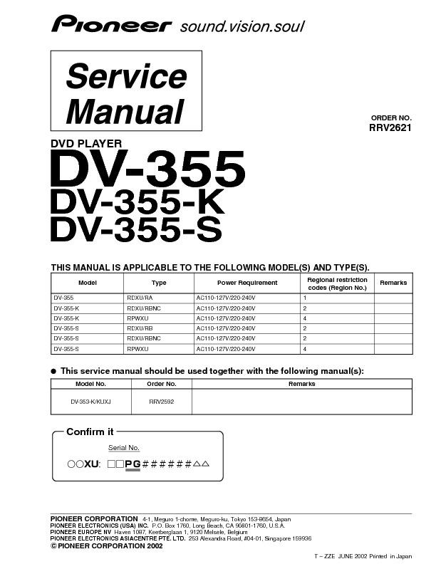 DV-355.pdf