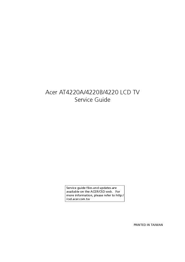 acer_at4220-a-b_sm_no-sch.pdf