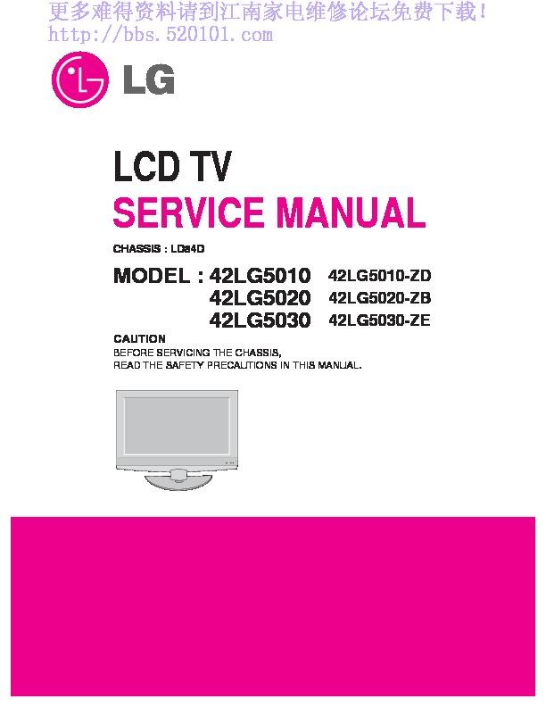 Lg 42lg500 Pdf Diagramas De Televisores Lcd Y Plasma  U2013 Diagramasde Com  U2013 Diagramas Electronicos