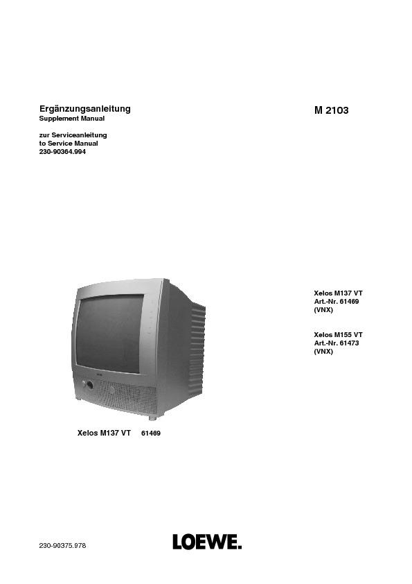 SERV-MANUAL-m155vt.PDF