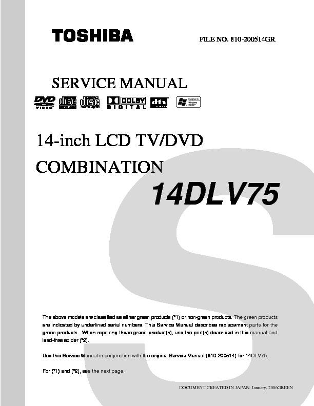 Toshiba 14dlv75 14dlv75 Service Manual Pdf Diagramas De