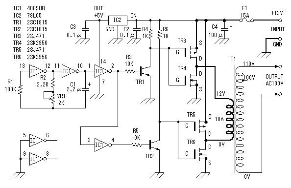 =Inversor 12V DC - 110V AC.gif