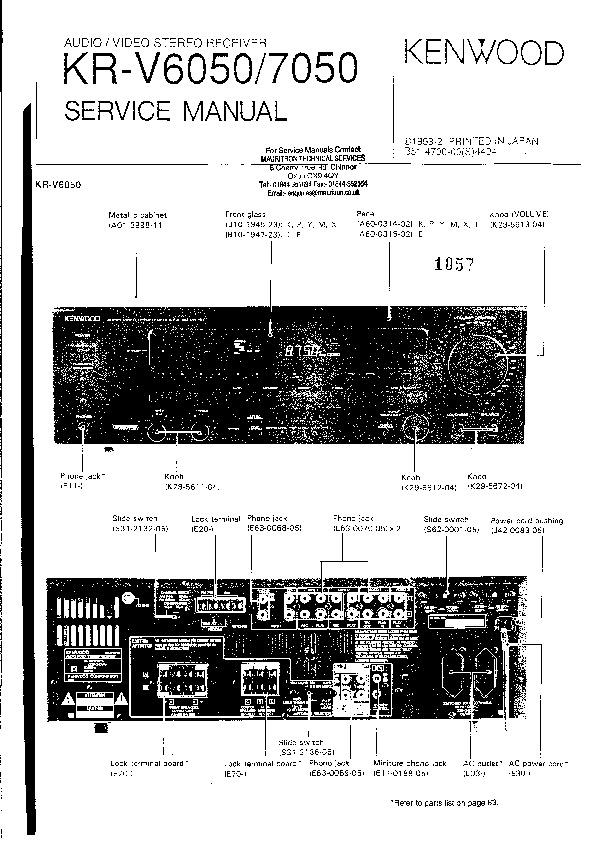 kenwood_kr-v6050_v7050.pdf