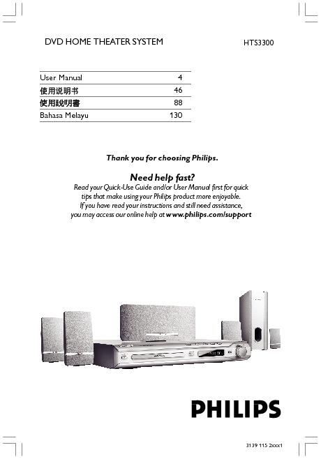 Manual HTS3300.pdf