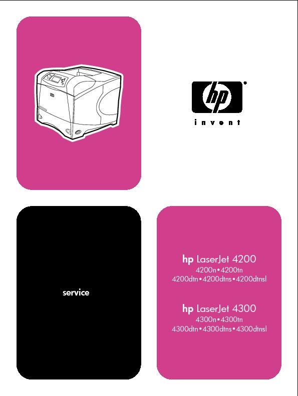 Laserjet 4200-4300.pdf