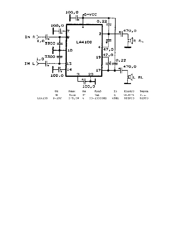 datasheet LA4108.pdf