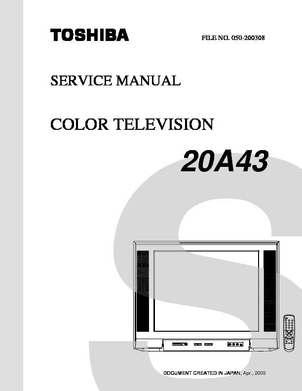 20A43.pdf