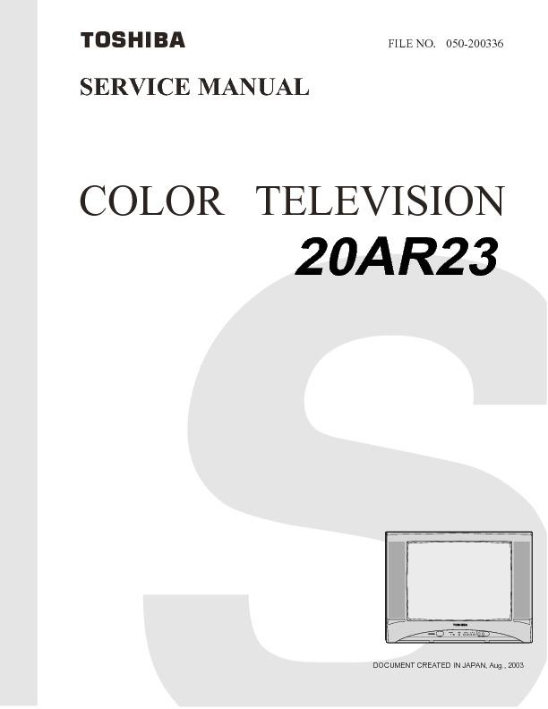 20AR23.pdf