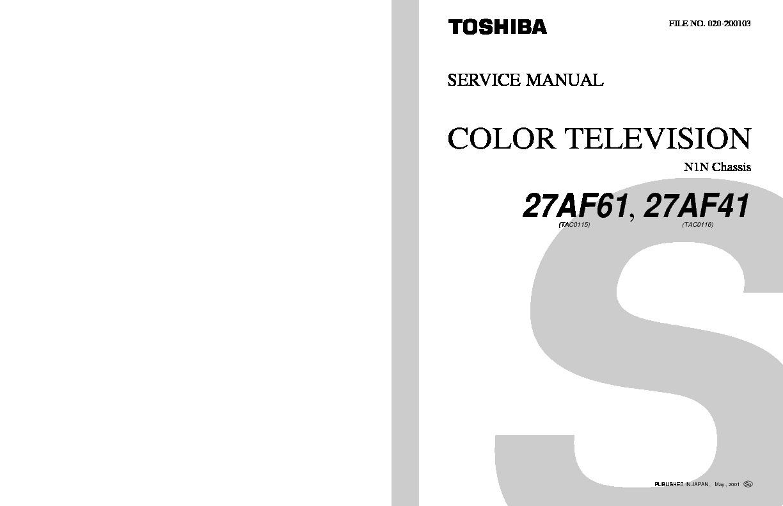 27AF41_27AF61_Service_Manual.pdf