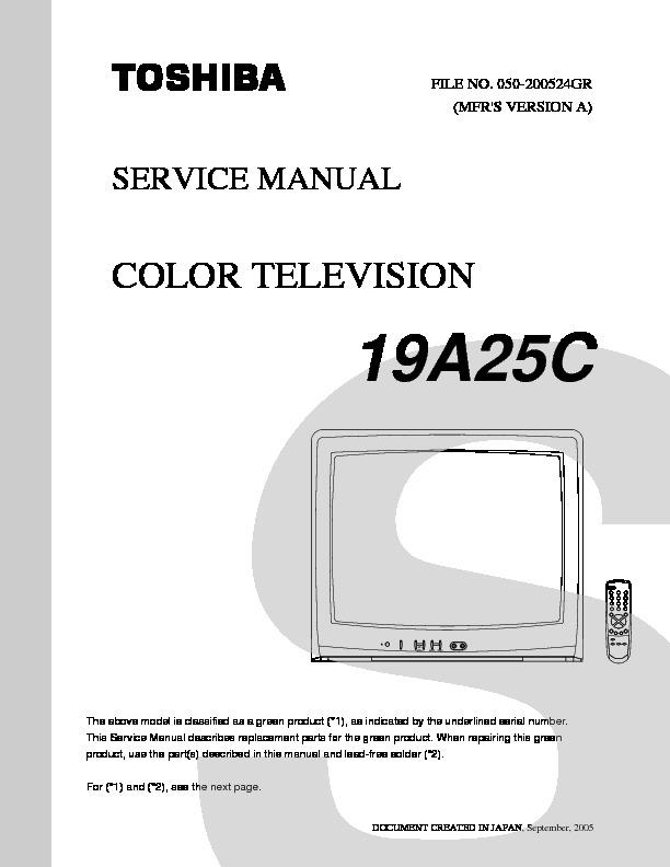 Toshiba 19A25C.pdf