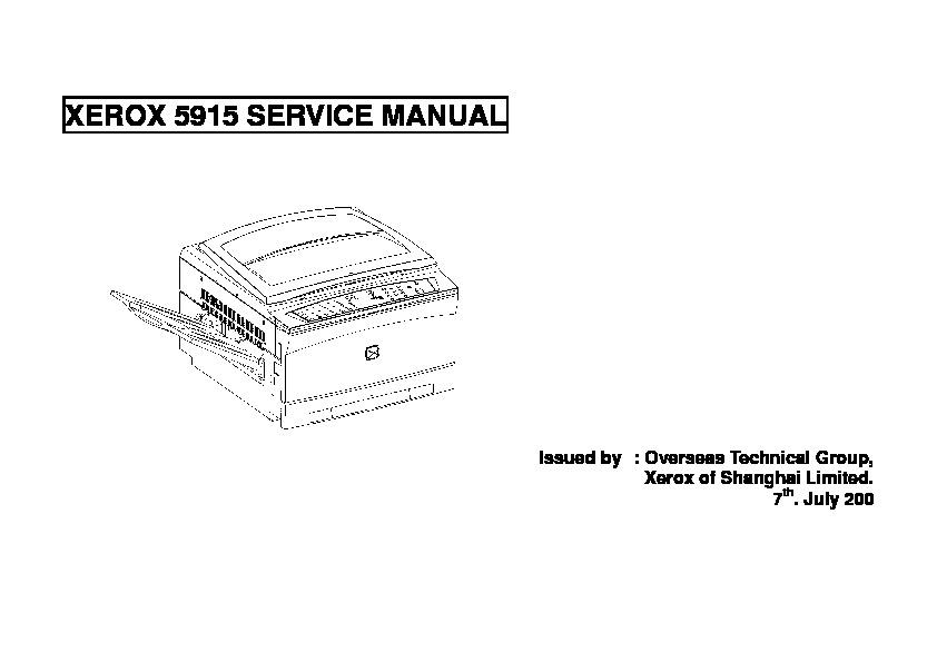 5918_5921.pdf