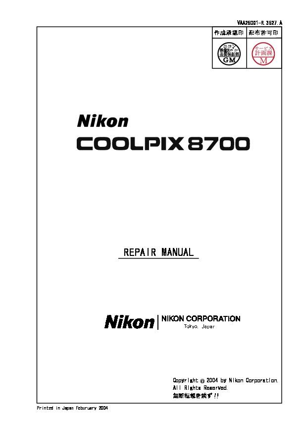 nikon_coolpix-8700_[ET].pdf