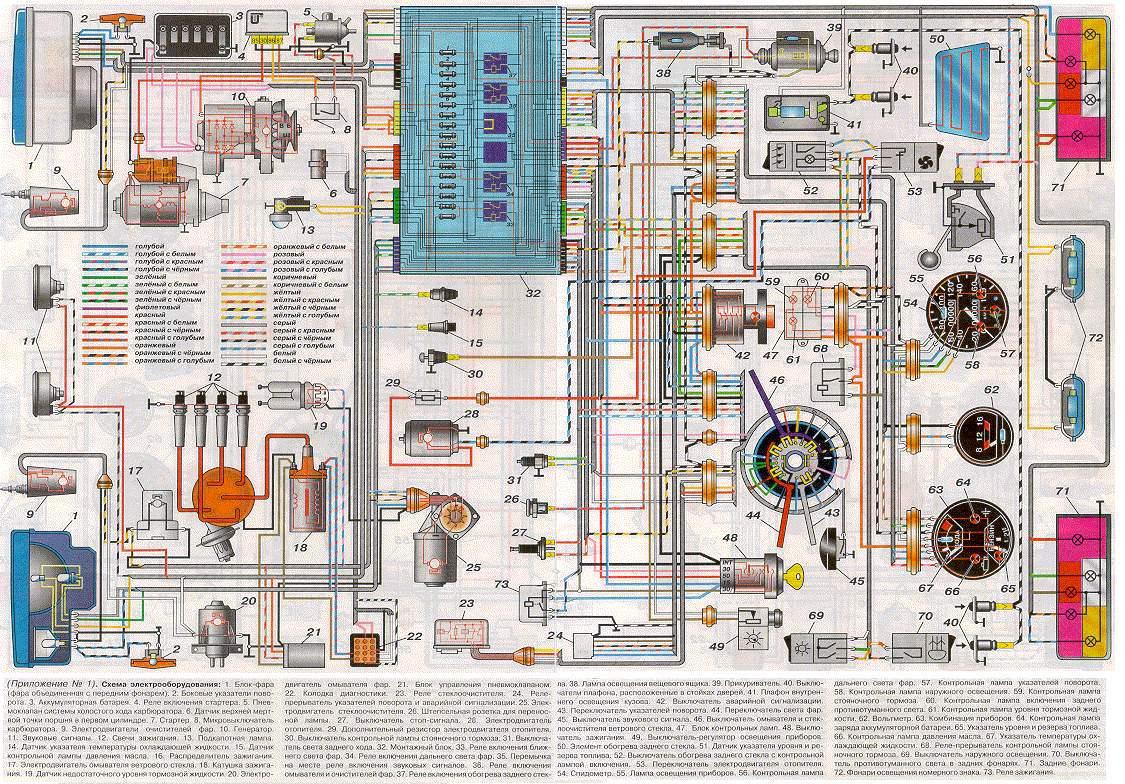 esquemaelectricolada210fb6.jpg