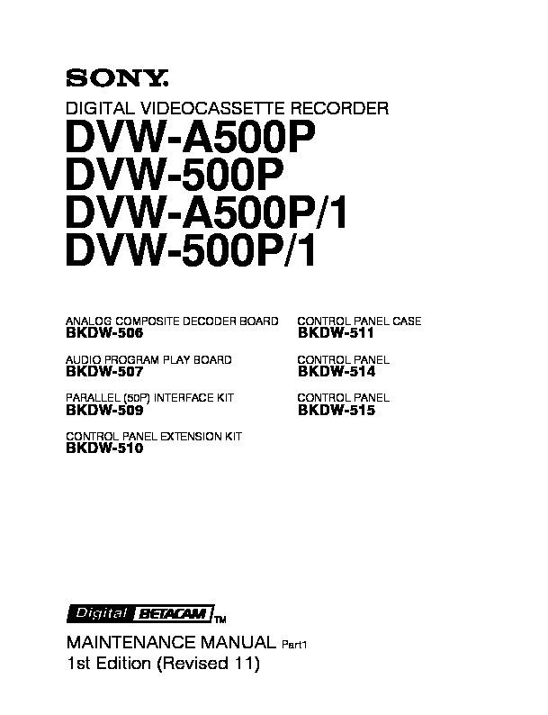 dvw-a500p1.pdf