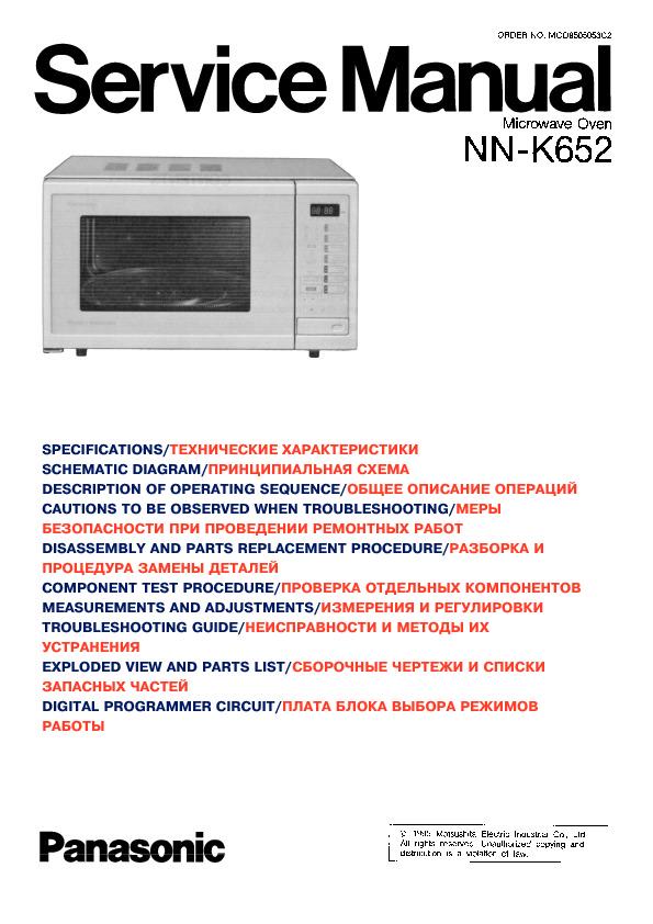 microwave NN-K652.pdf