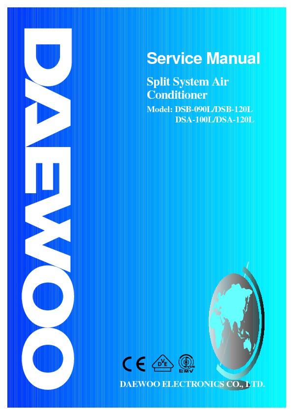 DSB-090L,120L,A-100L,120L.pdf