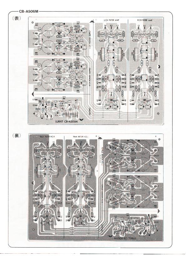 Luxkit A506.pdf