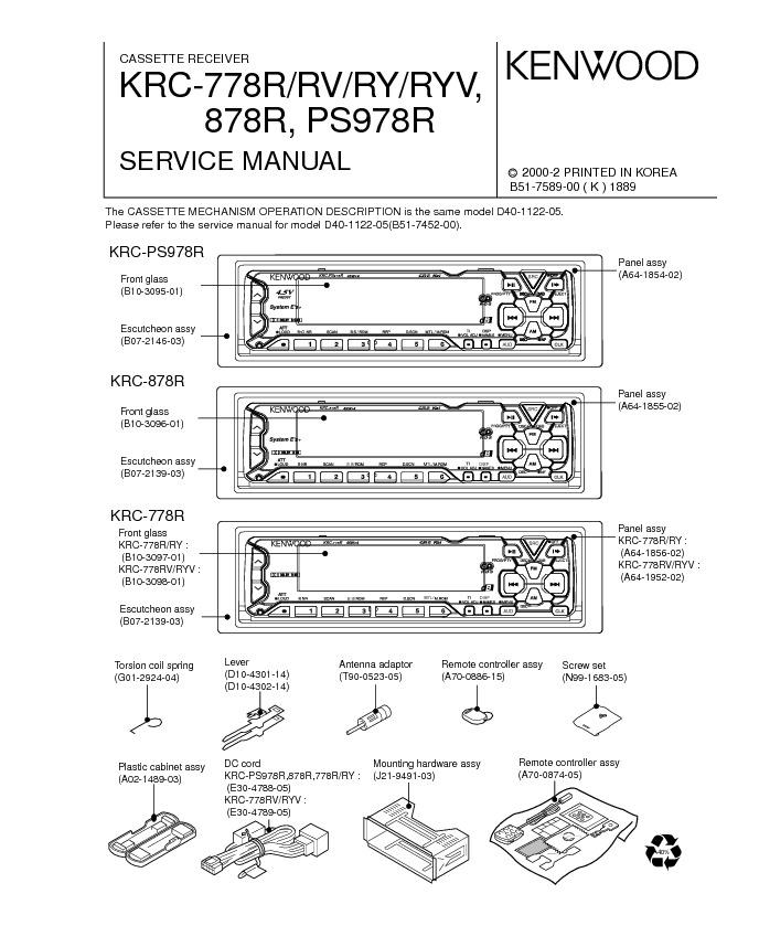 Kenwood_KRC-778R_878R_PS978.pdf