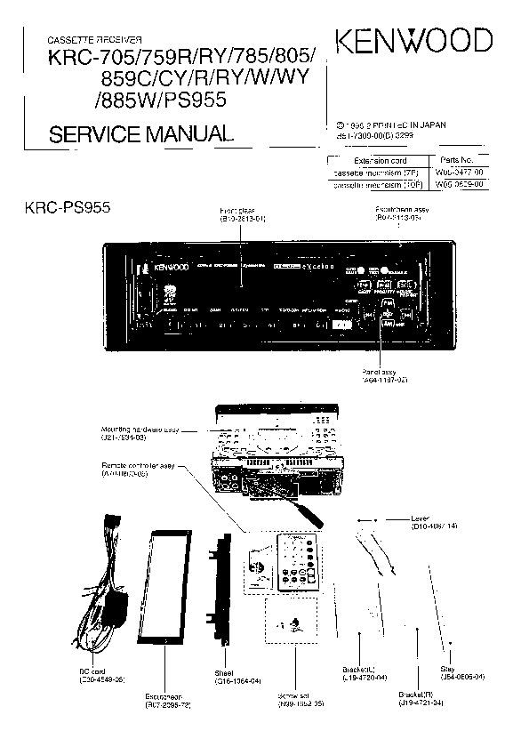 Krc705 Kenwood Car Audio Pdf Kenwood Krc 705  U2013 Diagramasde