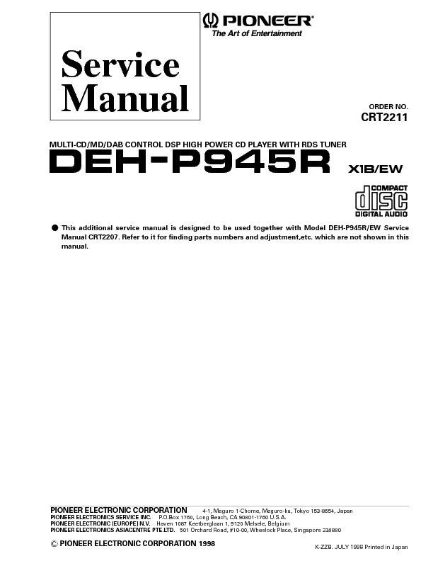 DEH-P945R_suplement.pdf