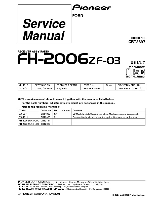 FH-2006 receiver assy radio_.pdf