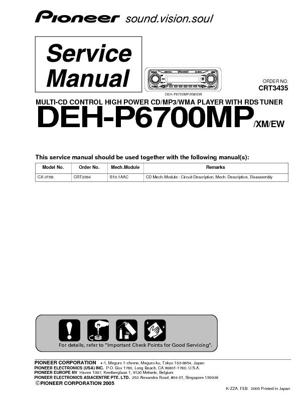 Pioneer_DEH-P6700MP.pdf